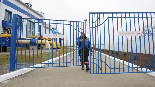 Газораспределительная станция Западная ОАО Газпром около деревни Атолино в Минском районе