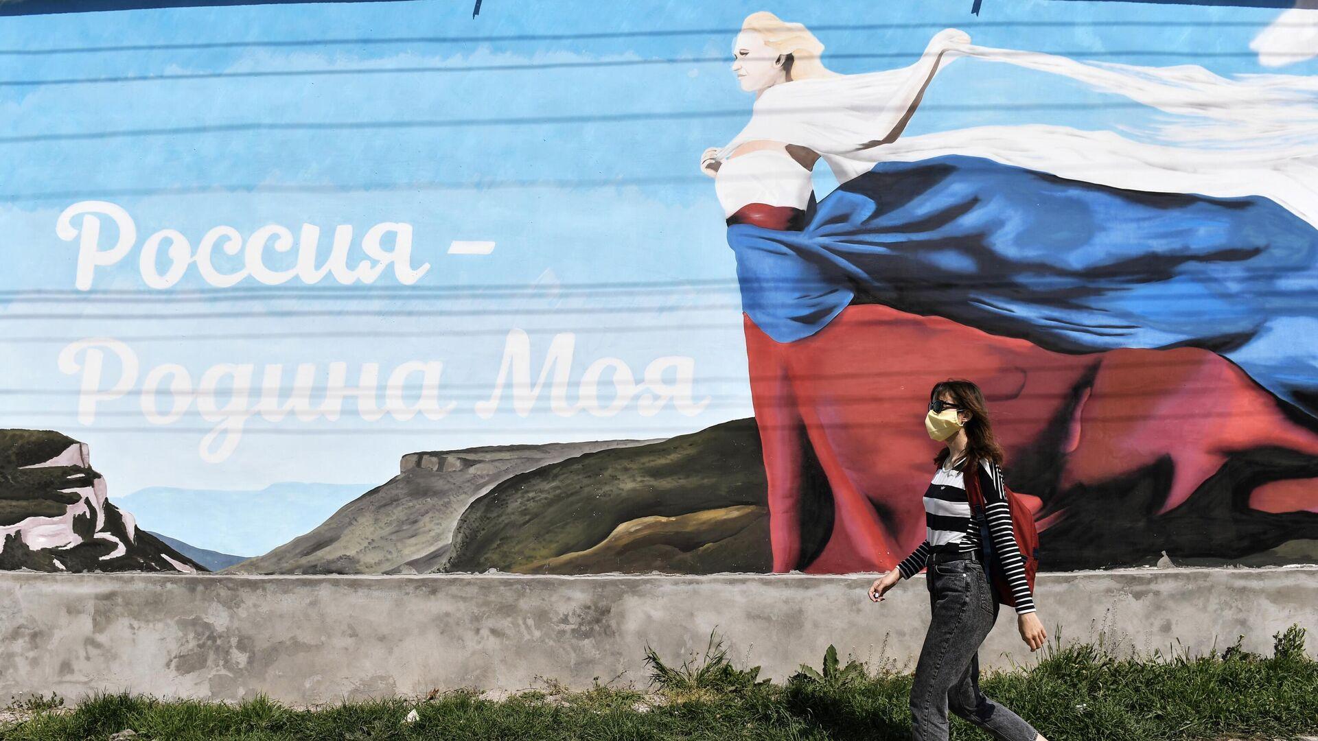 Девушка в защитной маске в Бахчисарае - РИА Новости, 1920, 19.01.2021