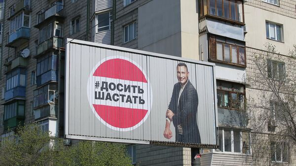 Билборды в Киеве с информацией о профилактике коронавируса
