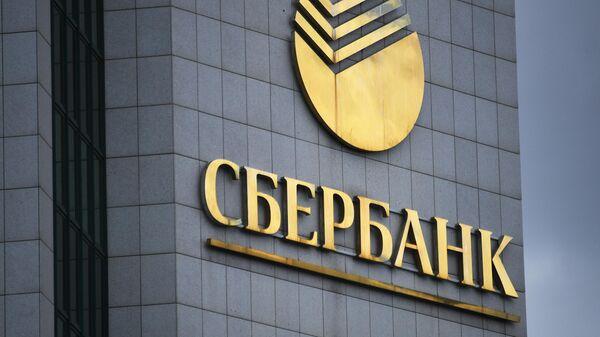 Сбербанк рассказал о новом поколении банковских троянов