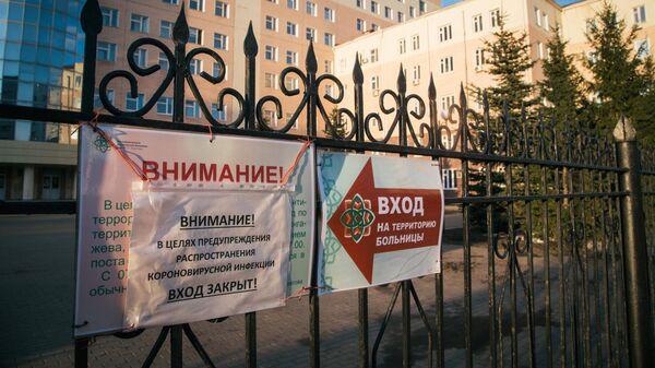 Закрытый вход на территорию республиканской клинической больницы в Уфе