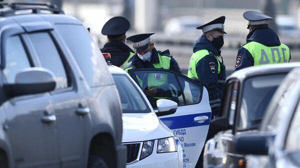Сотрудники ГИБДД проверяют автомобили на въезде в Москву