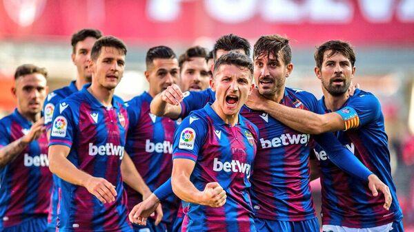 Футболисты испанского клуба Леванте