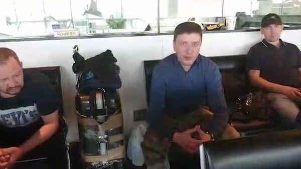 Россияне застряли в токийском аэропорту Ханэда