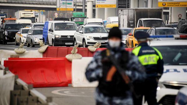Сотрудники дорожно-патрульной службы ГИБДД на блокпосту при въезде в Москву