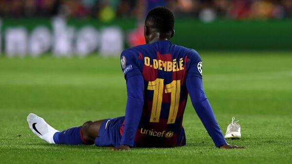 Нападающий Барселоны Усман Дембеле