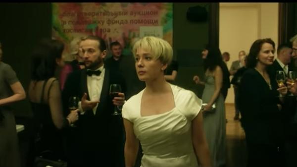 Кадр из трейлера к фильму Доктор Лиза
