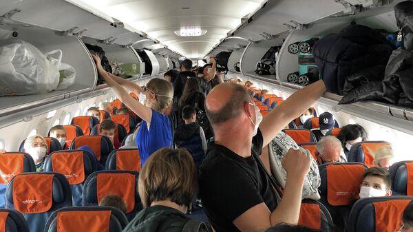 Российские туристы на борту рейса 2143 Анталья – Москва авиакомпании Аэрофлот