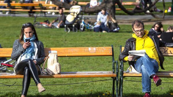 Горожане в парке в Вене
