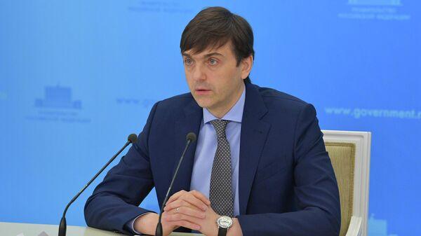 Министр просвещения РФ Сергей Кравцов