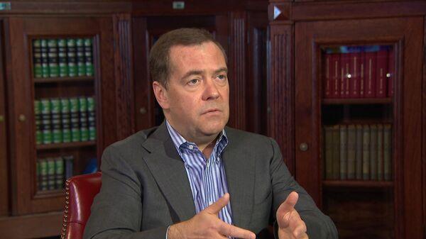Медведев: Возврат к активному глобализму в ближайшие годы вряд ли возможен