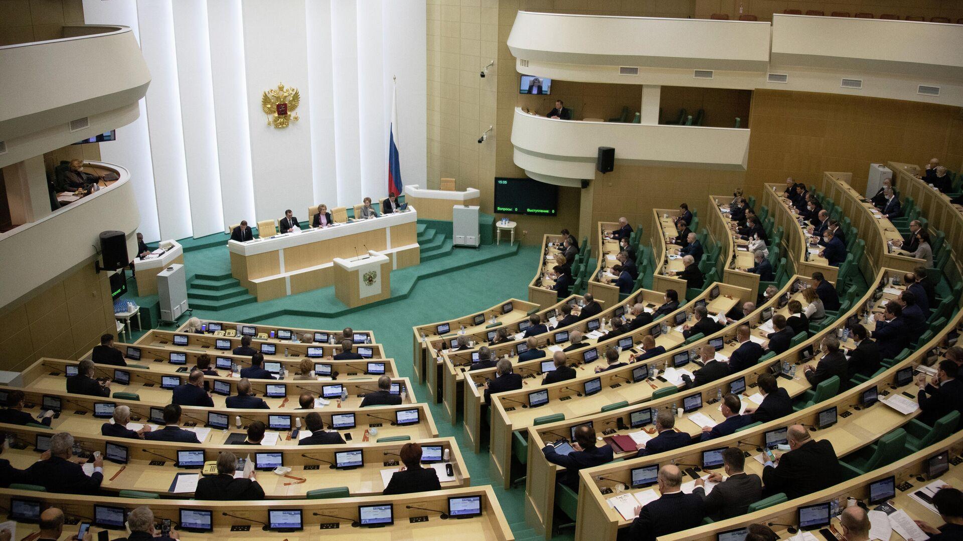 Сенаторы на заседании Совета Федерации РФ - РИА Новости, 1920, 02.06.2020