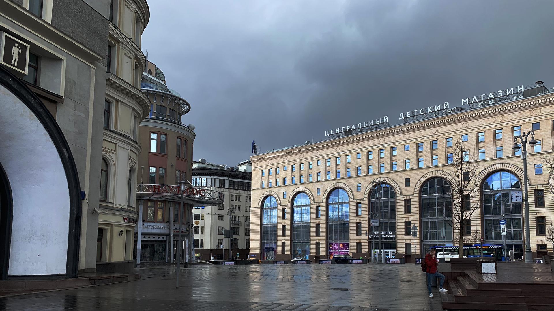Вид на Центральнай детский магазин в Москве - РИА Новости, 1920, 05.10.2020