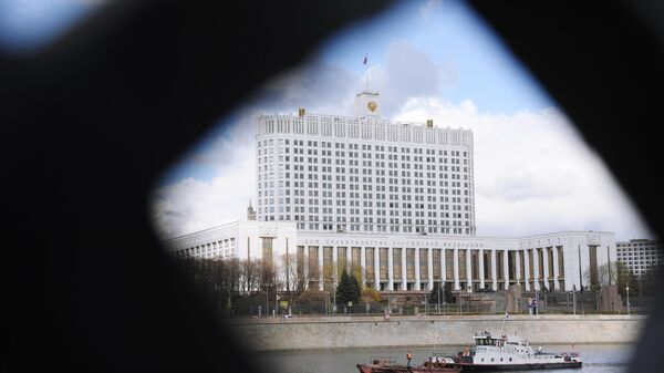 Вид на Москву-реку и здание Дома правительства РФ