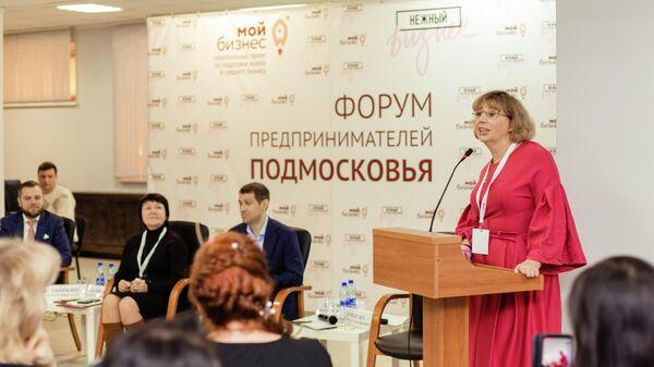 Мария Штукина на форуме Мой бизнес для женщин-предпринимателей