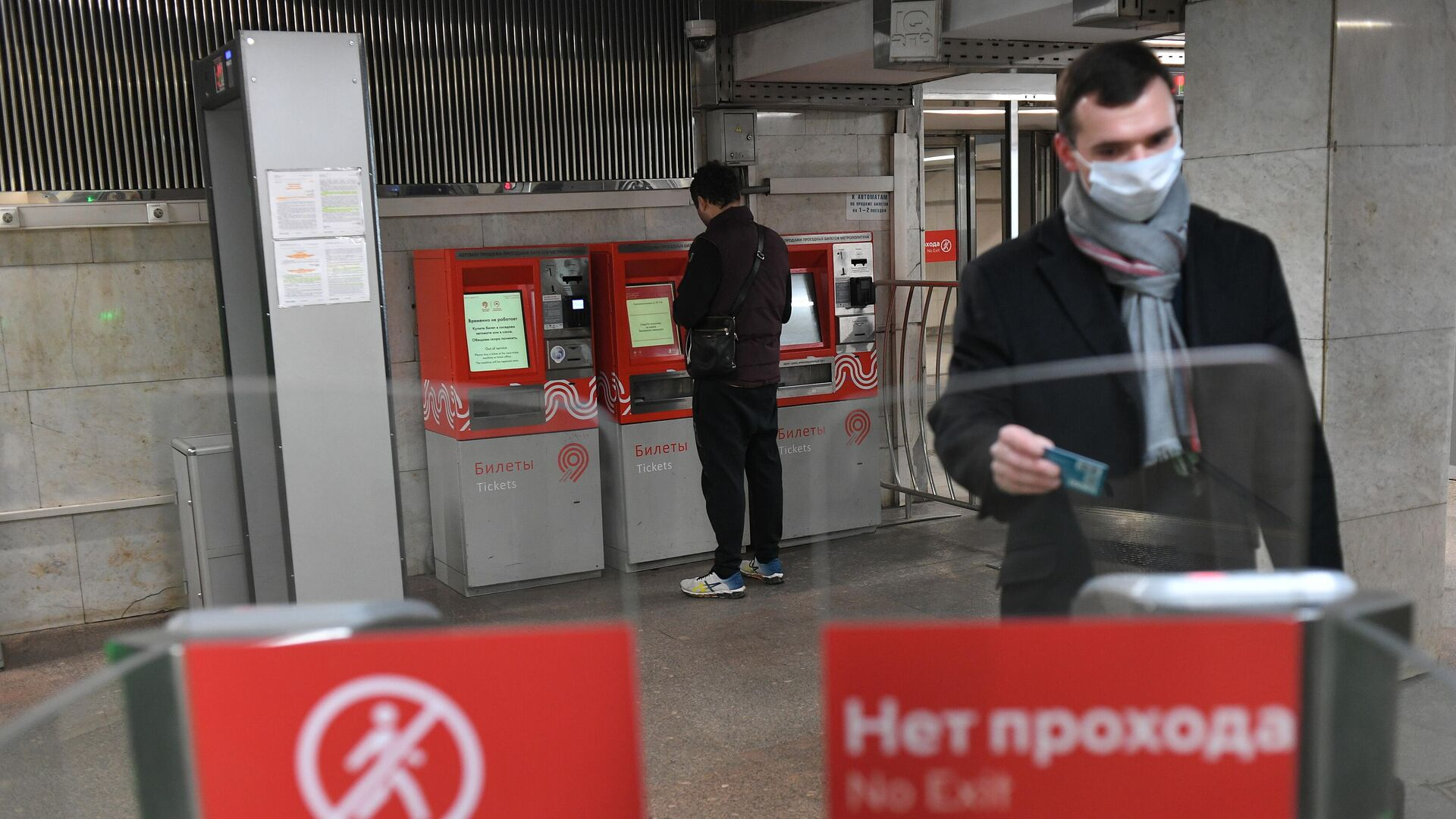 Пассажир проходит турникет на станции метро Сходненская в Москве - РИА Новости, 1920, 31.07.2021