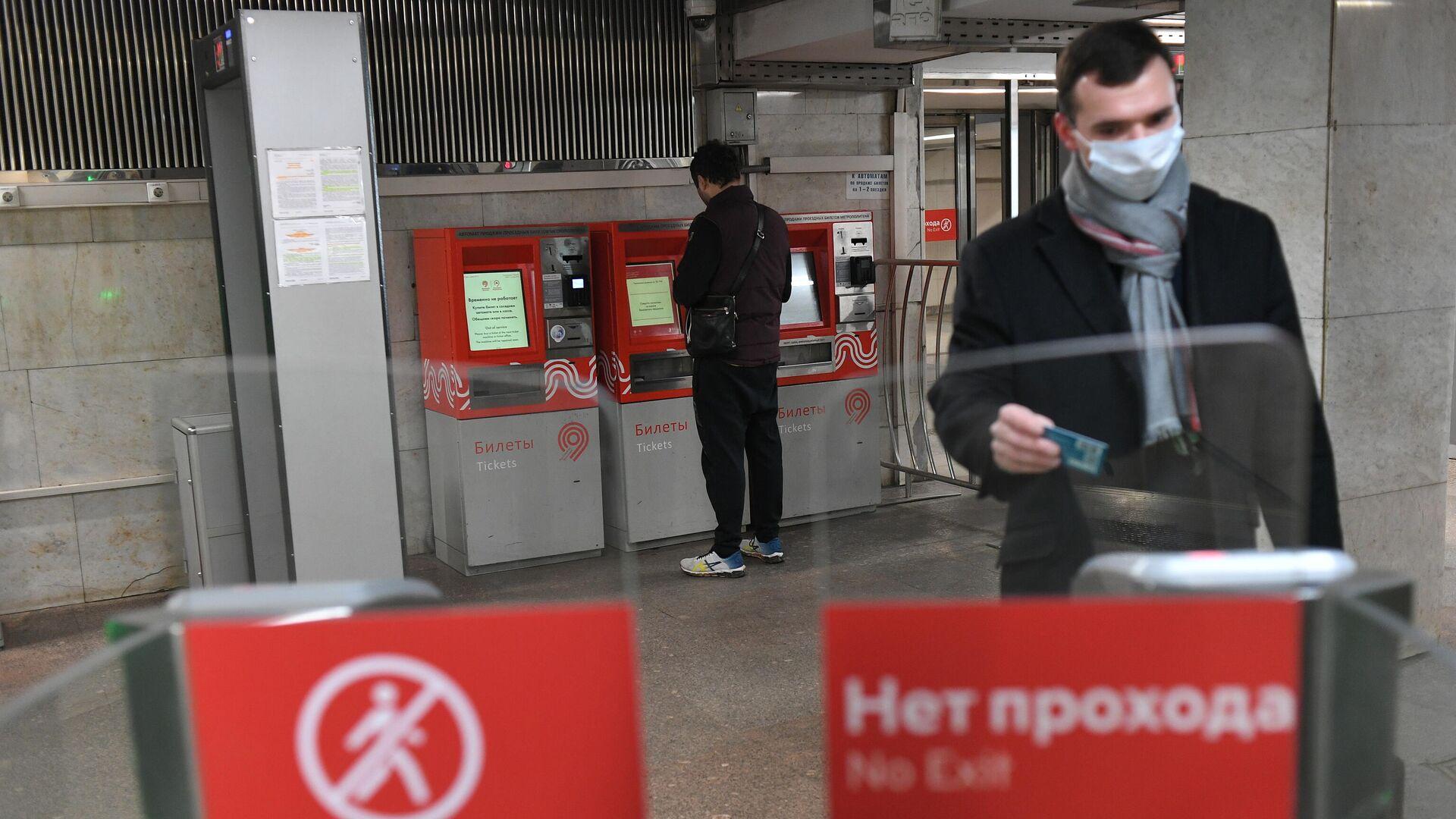 Пассажир проходит турникет на станции метро Сходненская в Москве - РИА Новости, 1920, 18.01.2021