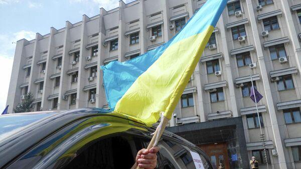 Протест на Украине