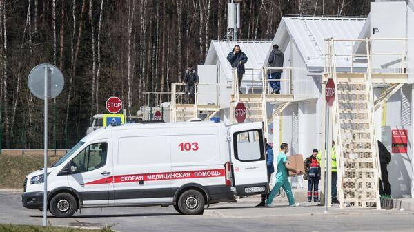Автомобиль скорой помощи у московского клинического центра инфекционных болезней Вороновское