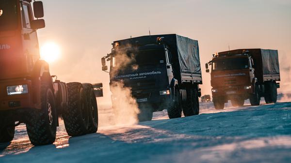 Испытания беспилотных грузовых автомобилей КАМАЗ на Восточно-Мессояхском месторождении в ЯНАО