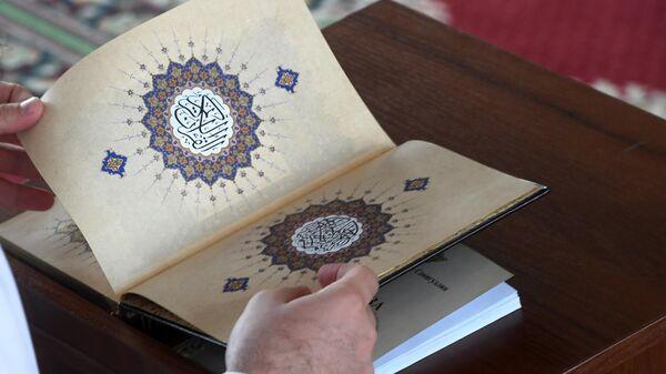 Коран в руках муфтия