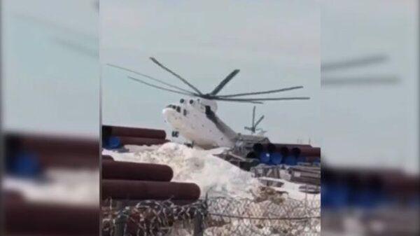 Кадры жесткой посадки Ми-26 на Ямале