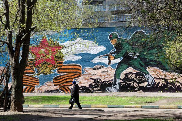 Граффити, посвященное 65-й годовщине Победы в Великой Отечественной войне