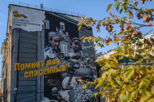 Граффити Поезд Победы в Москве