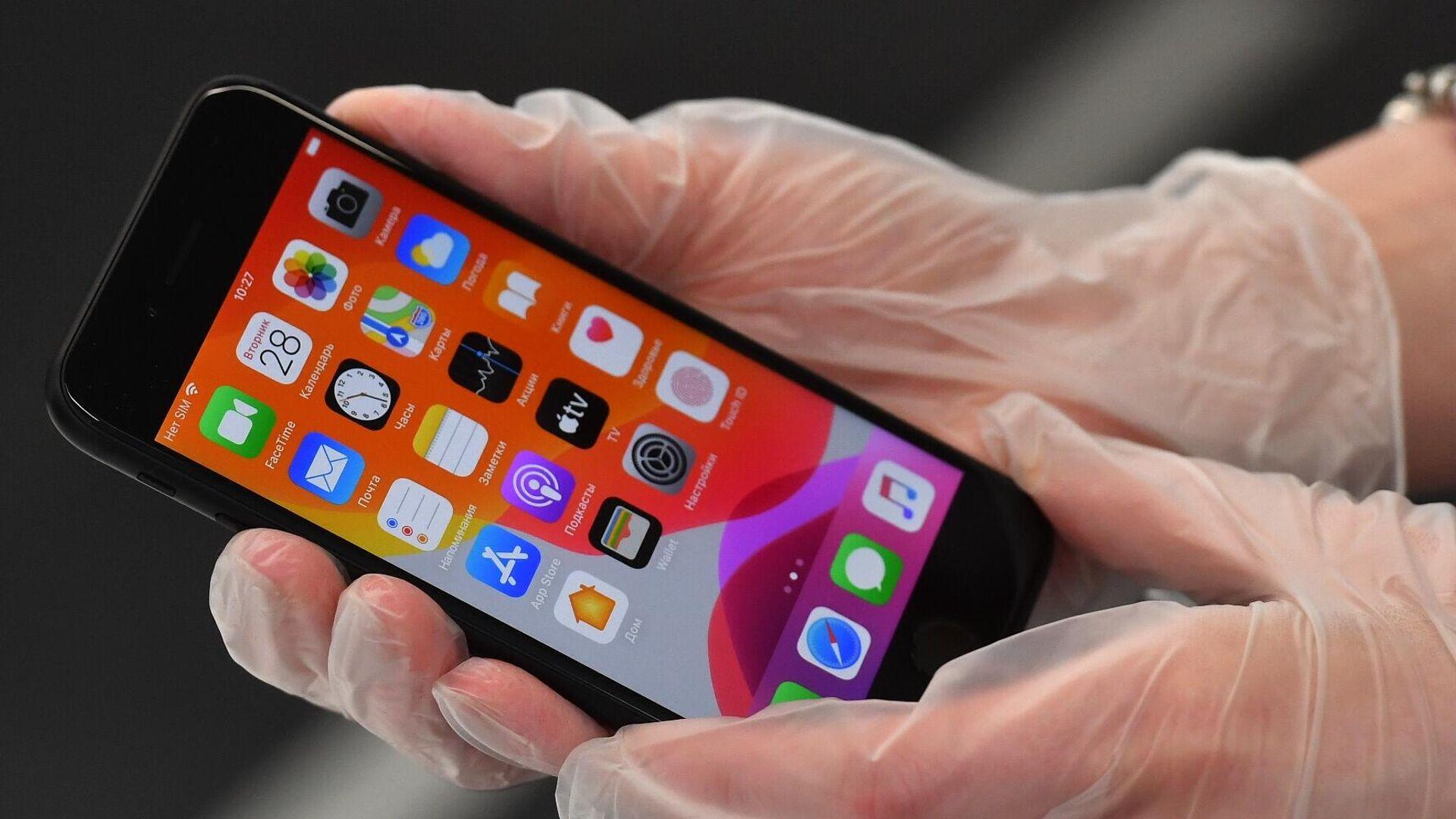 Новый смартфон компании Apple iPhone SE 2020 в магазине Cstore в Москве - РИА Новости, 1920, 16.09.2020
