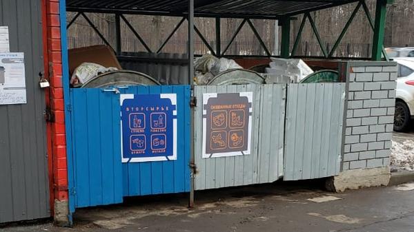 Мусорные контейнеры на востоке Москвы