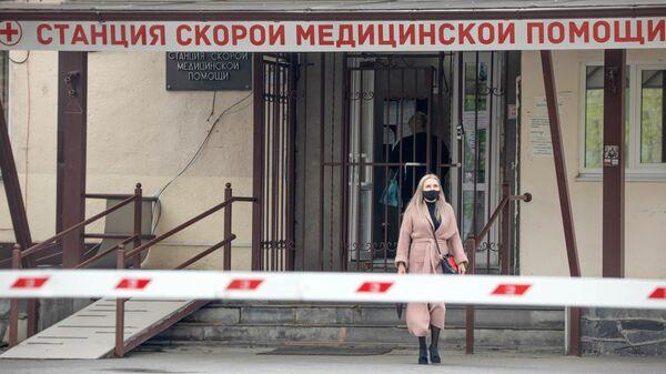 Станция скорой медицинской помощи во Владикавказе