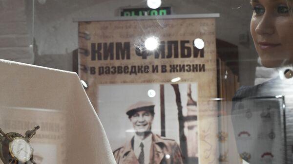 Личные вещи разведчика Кима Филби на выставке Ким Филби в разведке и в жизни в Москве
