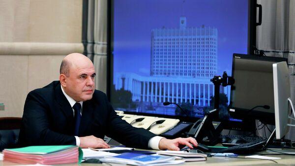 Мишустин заявил, что он останется на связи с правительством