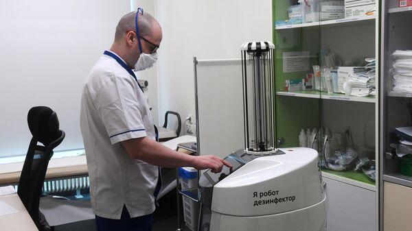 Дезинфекция помещений с помощью робота в Европейском медицинском центре  в Москве