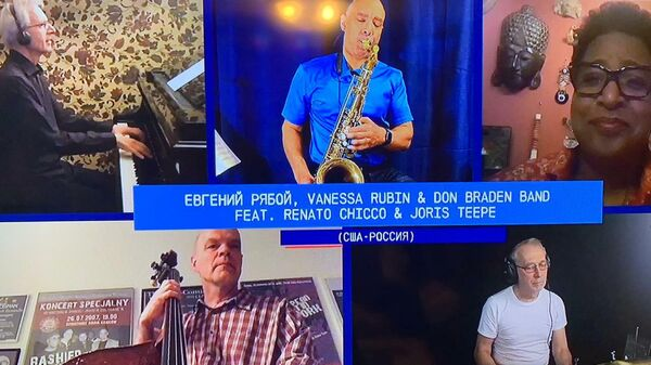 Скриншот выступления Евгения Рябого, Vanessa Rubin & Don Braden на благотворительном онлайн-марафоне Doctor Jazz Party