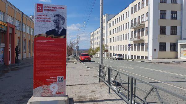 Улицы Самары в преддверии празднования 75-й годовщины Победы в Великой Отечественной войне