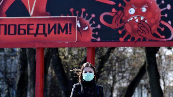 Женщина на одной из улиц в Минске, Белоруссия