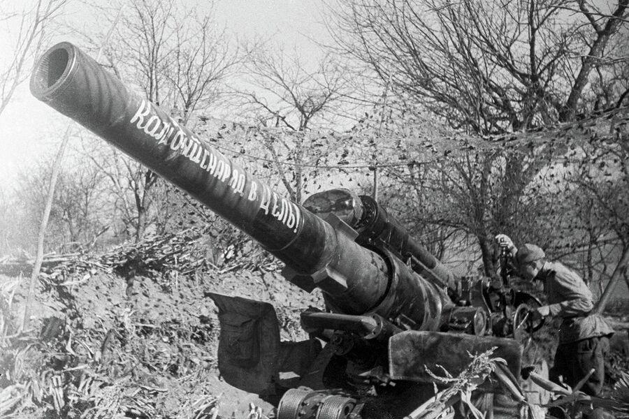 Артиллеристы у орудия во время освобождения Чехословакии. На стволе орудия надпись Каждый снаряд в цель!