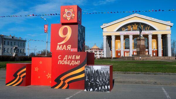 Арт-объект на площади Кирова в Петрозаводске, установленный в честь 75-летия Победы в Великой Отечественной войне