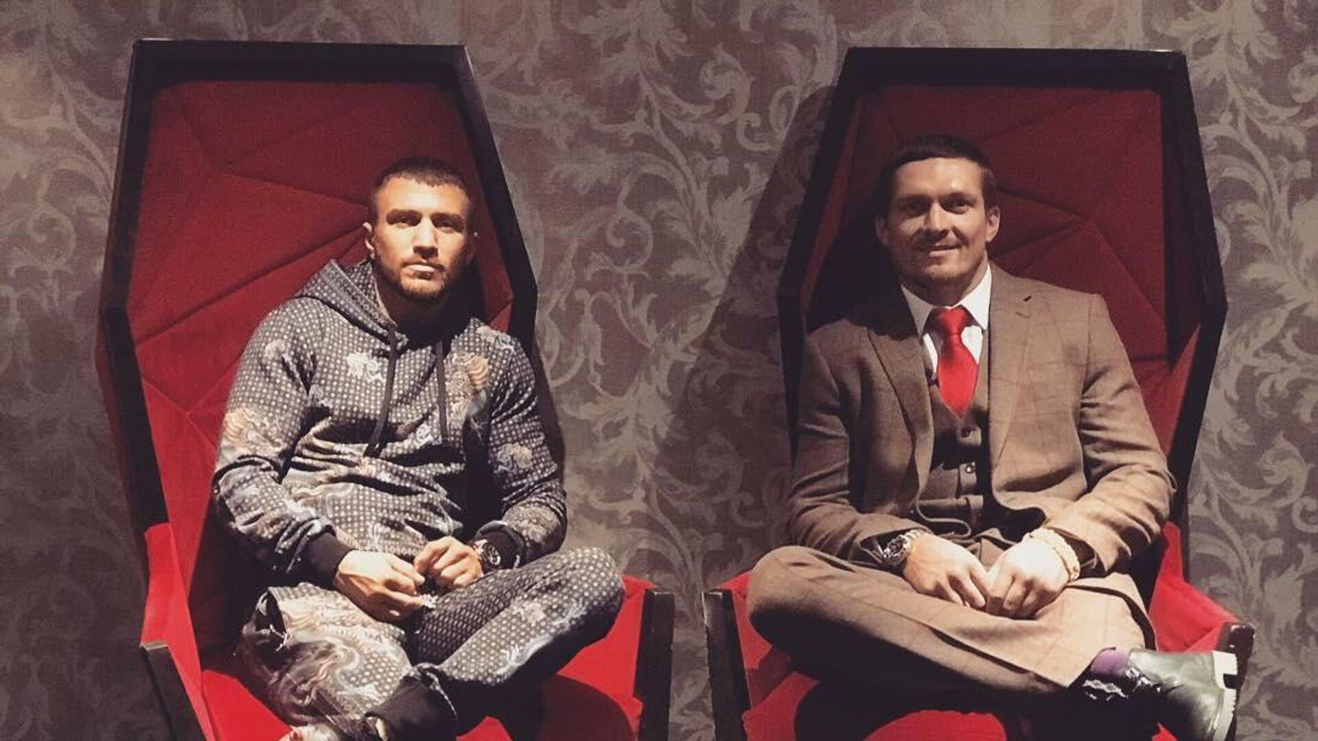 Василий Ломаченко и Александр Усик - РИА Новости, 1920, 07.05.2020