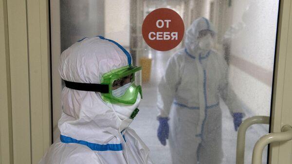 Врачи госпиталя для зараженных коронавирусной инфекцией COVID-19  ФМБА РФ
