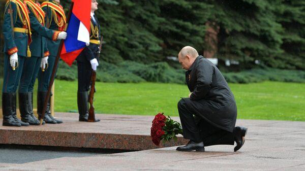 Президент РФ Владимир Путин возлагает цветы к Вечному огню у Могилы Неизвестного Солдата в Александровском саду