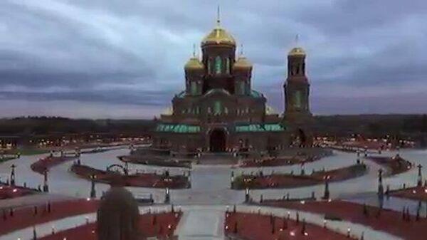 В парке Патриот достроен Храм Вооруженных сил России
