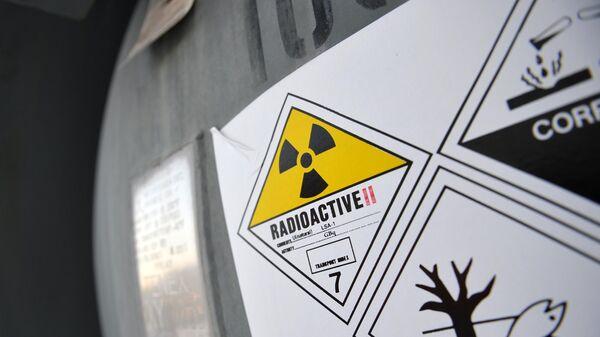 Контейнер с обедненным гексафторидом урана