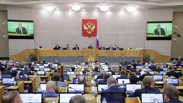 Дополнительное пленарное заседание Государственной Думы РФ