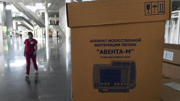 Аппарат искусственной вентиляции легких Авента-М