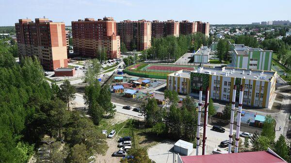 Вид на новые дома жилого комплекса
