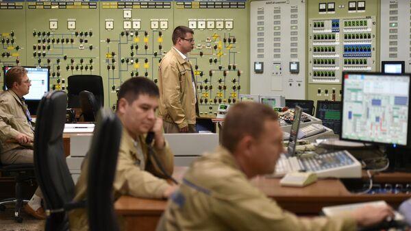Операторы в главном диспетчерском пункте 3-го энергоблока Южно-Украинской АЭС