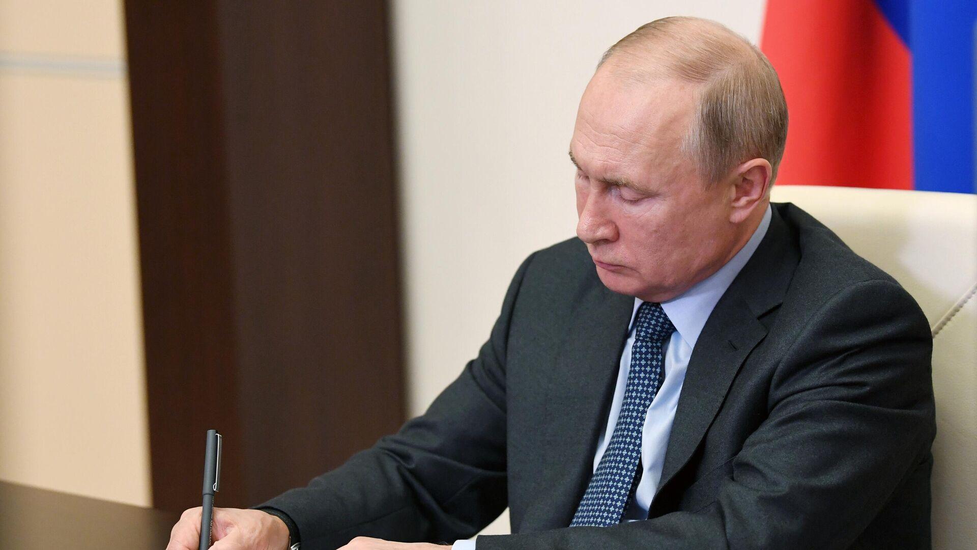 Президент России Владимир Путин - РИА Новости, 1920, 23.11.2020