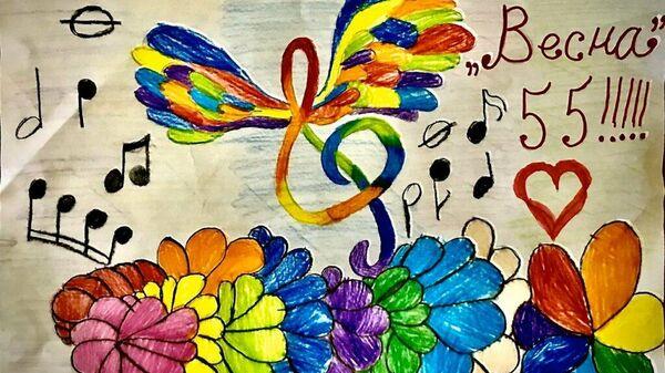 Поздравление с 55-летним юбилем детского хора Весна